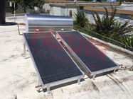 250L Pressurized Blue Titanium Solar Thermal Water Heater With Stainless Steel Bracket